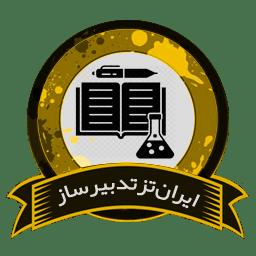 تحقیقات آموزشی