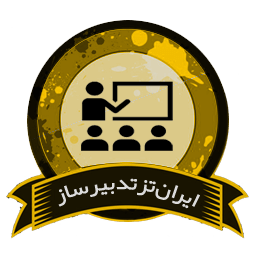 مدیریت آموزشی