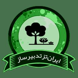 علوم و مهندسی باغبانی