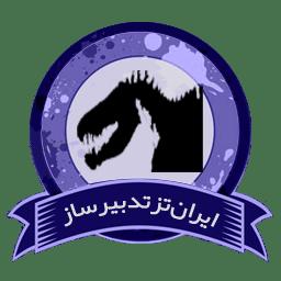 چینهنگاری و فسیلشناسی
