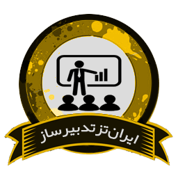 آموزش و بهسازی منابع انسانی