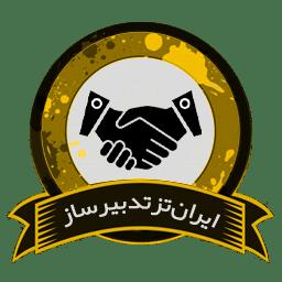 حقوق تجارت بینالملل