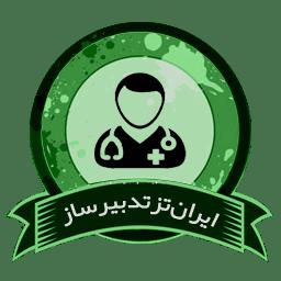 مهندسی پزشکی عمومی