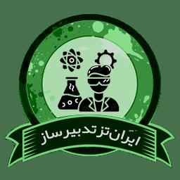 صنایع شیمیایی معدنی