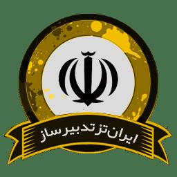 تاریخ انقلاب اسلامی