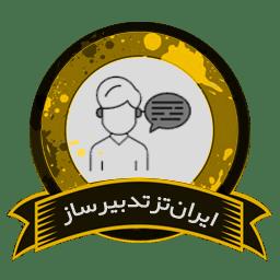 نظریه و نقد ادبی