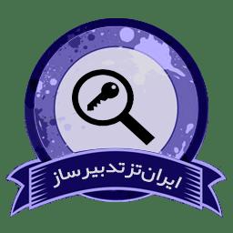 متغیرها، دادهها و واژههای کلیدی تحقیق