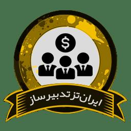 اقتصاد نفت و گاز