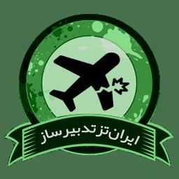 بررسی سوانح هوایی و صلاحیتهای پروازی