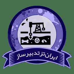 زمینشناسی نفت