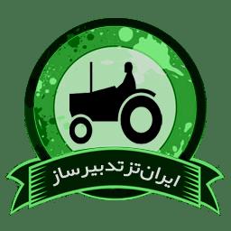 مهندسی مکانیزاسیون کشاورزی