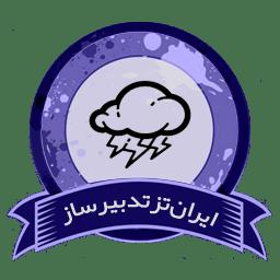 ژئوفیزیک و هواشناسی