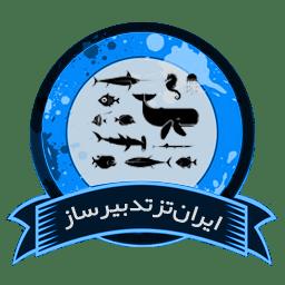جانوران دریا