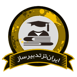 تربیت اسلامی