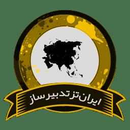 مطالعات آسیای مرکزی و قفقاز