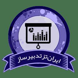 روشهای تجزیه و تحلیل آماری