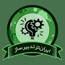 مدیریت نوآوری و فناوری