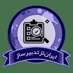 روش گزارش و ارائه تحقیق