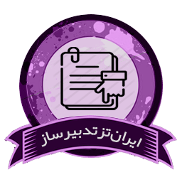 اپلای و پذیرش تحصیلی