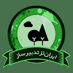 علوم و مهندسی جنگل