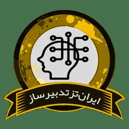 تاریخ و فلسفه آموزش و پرورش