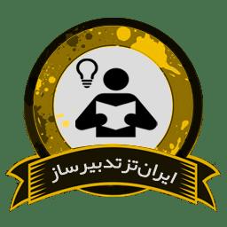 برنامهریزی آموزشی