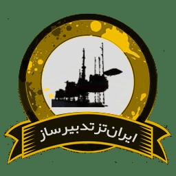 حقوق نفت و گاز