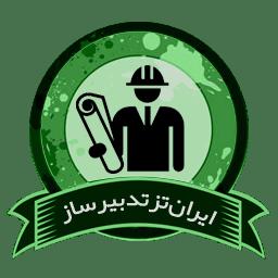 مدیریت مهندسی
