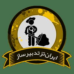 دوران تاریخی ایران