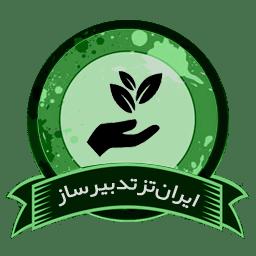 علوم و مهندسی محیط زیست