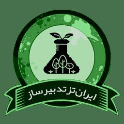 علوم محیط زیست