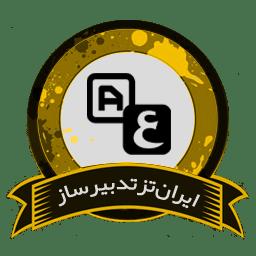 مترجمی زبان عربی