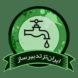 مهندسی و مدیریت منابع آب