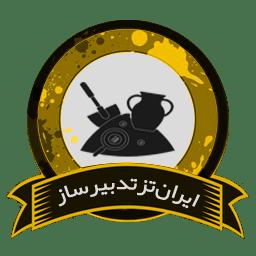 تمدن و فرهنگ اسلامی ایرانی