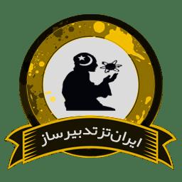 تاریخ فرهنگ و تمدن ملل اسلامی