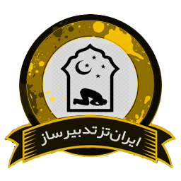 فلسفه و حکمت اسلامی