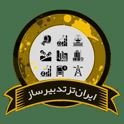 برنامهریزی توسعه منطقهای