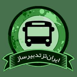برنامهریزی حمل و نقل