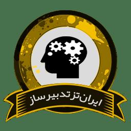 روانشناسی صنعتی سازمانی