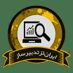 مدیریت و برنامهریزی آموزش عالی