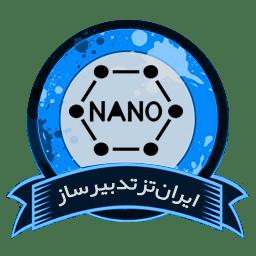 نانو فیزیک