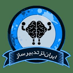 ذهن، مغز و تربیت