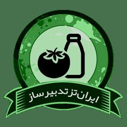 مهندسی صنایع غذایی
