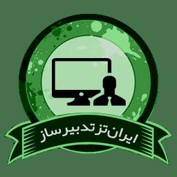 مهندسی فناوری اطلاعات (IT)