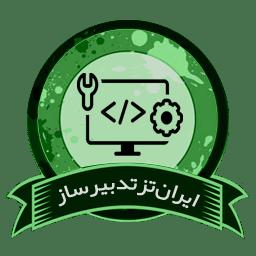 طراحی و تولید نرمافزار
