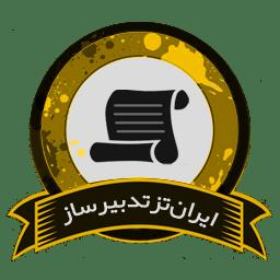 اسناد و مدارک آرشیوی و نسخهشناسی