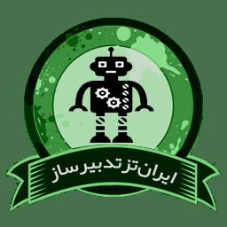 هوش مصنوعی و رباتیک
