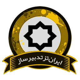 الهیات و معارف اسلامی