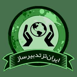 بهداشت ایمنی و محیط زیست (HSE)