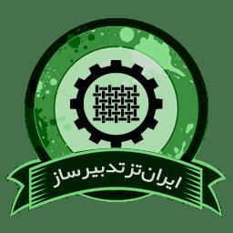 مدیریت صنایع نساجی